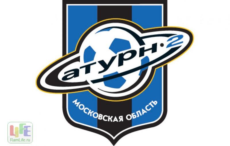 Новости шахт ростовской области