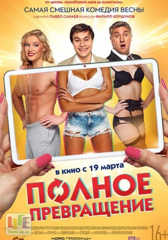 porno-sayte-berkovoy